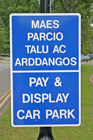 bilingual: Bilingual English Welsh Car Park Sign