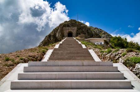 Montenegro Lovcen Peter Negosh mausoleum tunnel view famous travel landmark Archivio Fotografico