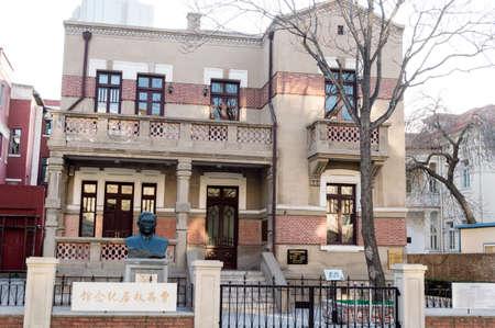 dramas: Tianjin resort Editorial