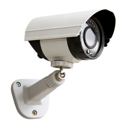 observation: Day & Night Color IP surveillance camera isolated on white background