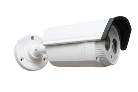 Day & Night Color  surveillance camera