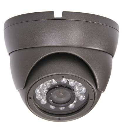 omnipresent: security camera on white background. Isolated