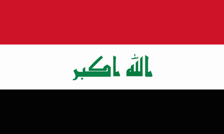Detailed Illustration National Flag Iraq