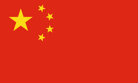 Detailed Illustration National Flag China
