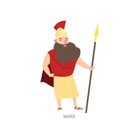 Mars mythology ancient god, with gold spear and helmet