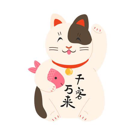 White japanese traditional maneki neko cat statue with hieroglyphs Ilustração
