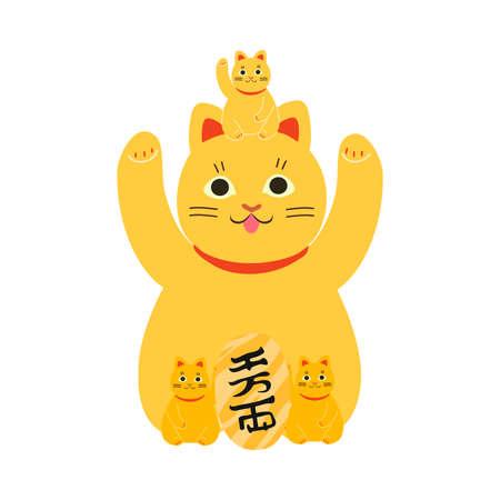 Japanese yellow traditional maneki neko cat and kittens statue Ilustração