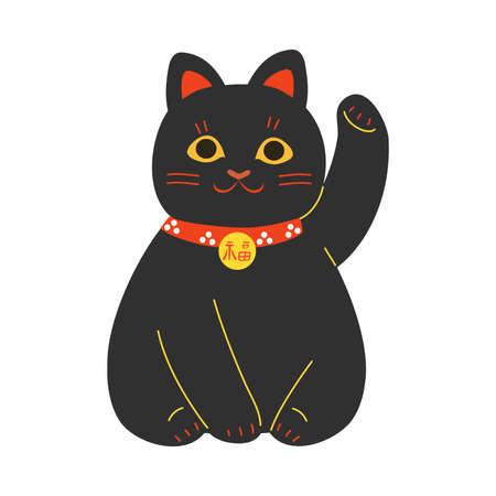 Japanese traditional black maneki neko cat in red collar with raised paw