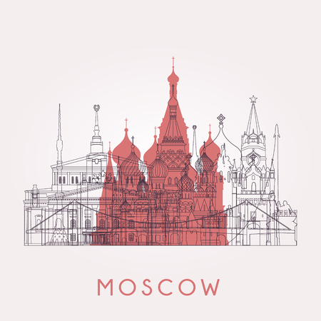 Outline Moscow skyline with landmarks. Vector illustration. Business travel and tourism concept with historic buildings. Image for presentation, banner, placard and web site.