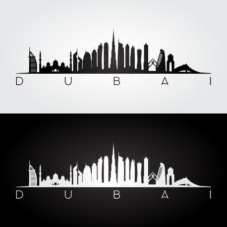 De horizon en de oriëntatiepuntensilhouet van de VAE de VAE, zwart-wit ontwerp, vectorillustratie.