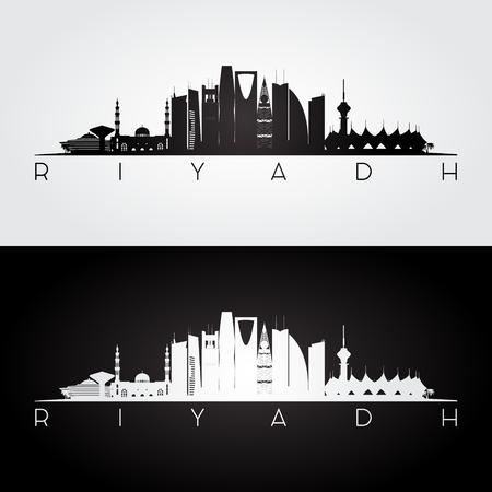 Riyadh skyline en bezienswaardigheden silhouet, zwart en wit ontwerp, vectorillustratie. Stock Illustratie
