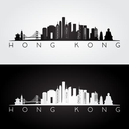 Horizonte de Hong Kong y señales silueta, diseño en blanco y negro, ilustración vectorial.