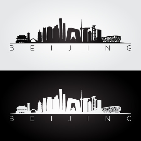 Beijing skyline and landmarks silhouette, black and white design, vector illustration.
