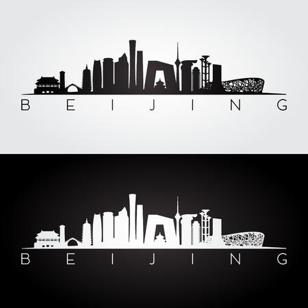 Peking skyline en oriëntatiepunten silhouet, zwart-wit ontwerp, vectorillustratie.