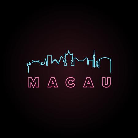Macau skyline neon style. Vector illustration. Stock Vector - 80081325
