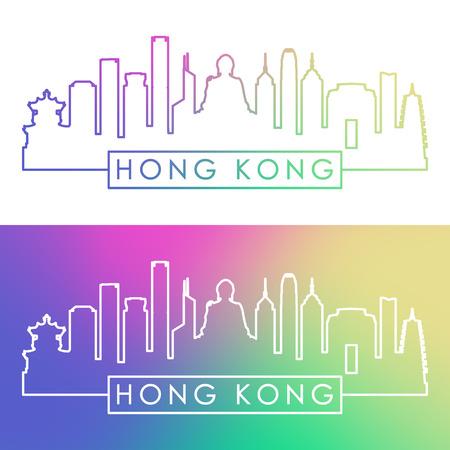 Hong Kong colorful skyline illustration.