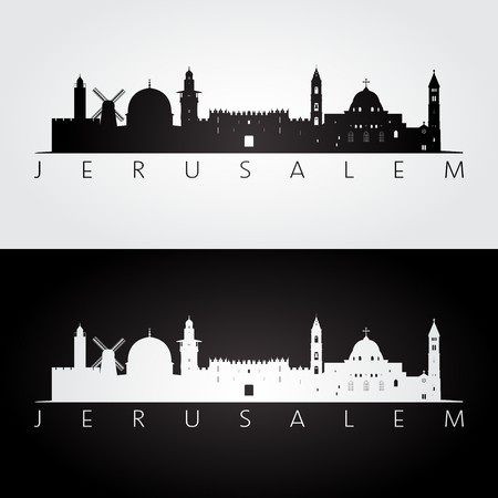 Jerusalem skyline illustration. Фото со стока - 85067179