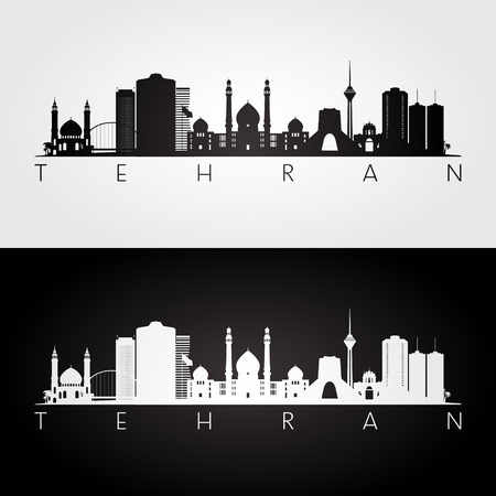 Tehran skyline and landmarks illustration. Çizim