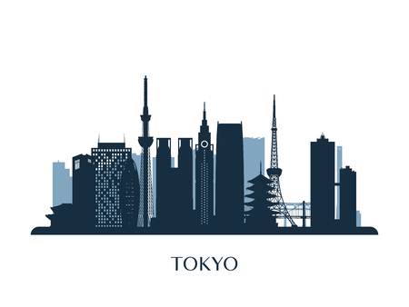 Tokyo skyline, monochrome silhouette. Vector illustration. Illustration