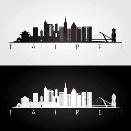 Taipei skyline and landmarks silhouette, black and white design, vector illustration.  イラスト・ベクター素材
