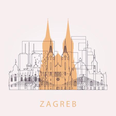 ランドマークとアウトライン ザグレブ スカイライン。ベクトルの図。ビジネス旅行と観光コンセプト歴史的建造物。プレゼンテーション、バナー、