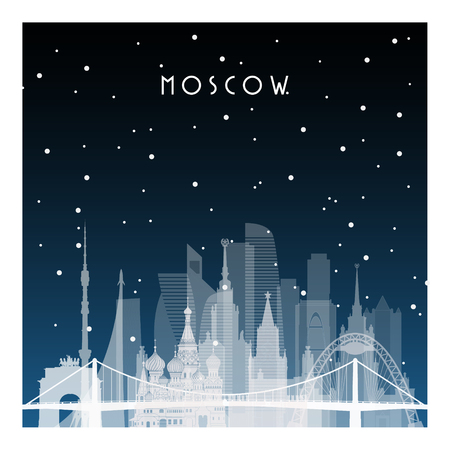 Winter night in Moscow. Night city in flat style for banner, poster, illustration, background.