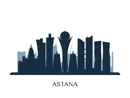 Astana skyline, monochrome silhouette. Vector illustration.