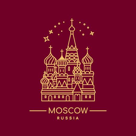 St. Basils Cathedral vector illustration. Line art. Moscow landmark.