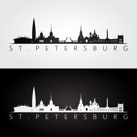 Horizonte de San Petersburgo y silueta de monumentos, diseño en blanco y negro, ilustración.