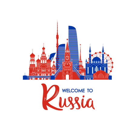 Welcome to Russia greeting banner. Russian landmarks. Vector landscape. Illusztráció