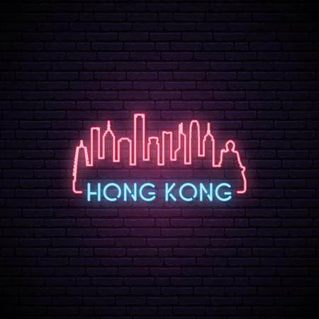 Concept neon skyline of Hong Kong city. Bright Hong Kong banner. Vector illustration. Stock Illustratie
