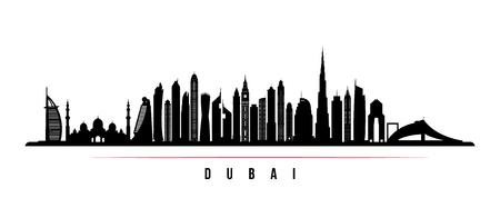 Banner horizontal del horizonte de la ciudad de Dubai. Silueta en blanco y negro de la ciudad de Dubai, Emiratos Árabes Unidos. Plantilla de vector para su diseño. Ilustración de vector