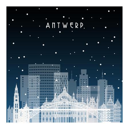 アントワープの冬の夜。バナー、ポスター、イラスト、背景のためのフラットなスタイルで夜の街。