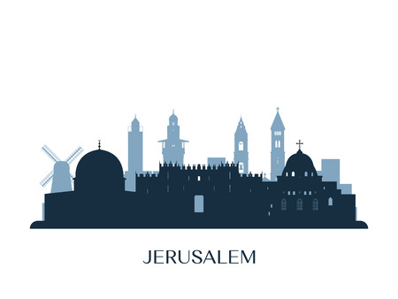 Jerusalem skyline, monochrome silhouette. Vector illustration.