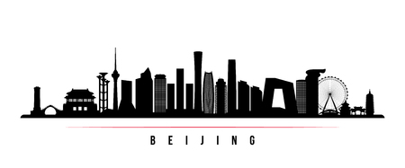 Beijing city skyline horizontal banner. Black and white silhouette of Beijing. Vector template for your design. 向量圖像