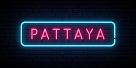 Pattaya neon sign. Bright light signboard. Vector banner. 向量圖像