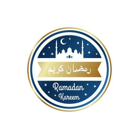 Bright design template for Ramadan Kareem. Vector banner.