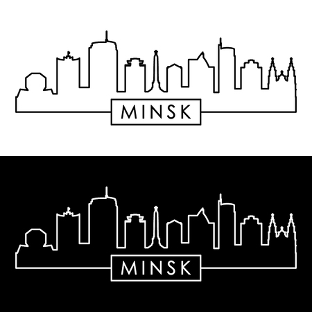 Minsk skyline. Linear style. Editable vector file. Vektorové ilustrace