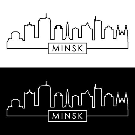 Skyline von Minsk. Linearer Stil. Bearbeitbare Vektordatei. Vektorgrafik