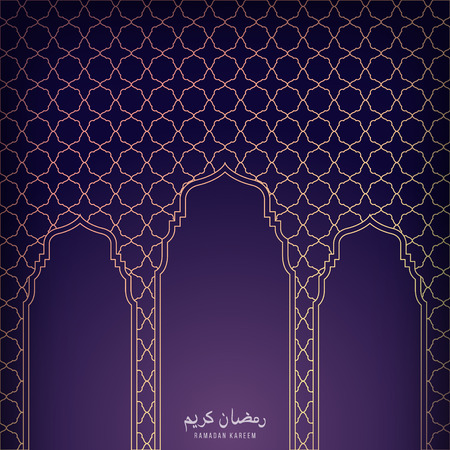 Islamic background with three golden gates. Ramadan Kareem greeting background.