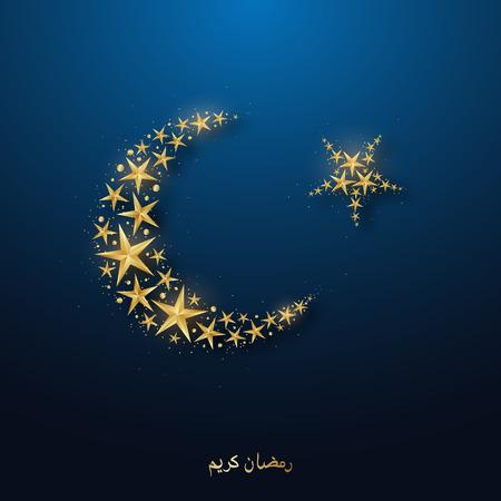 Crescent golden moon and star on shiny blue background. Ramadan Kareem greeting card.