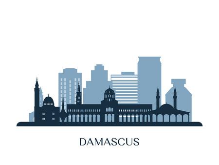 Horizon de Damas, silhouette monochrome. Illustration vectorielle.