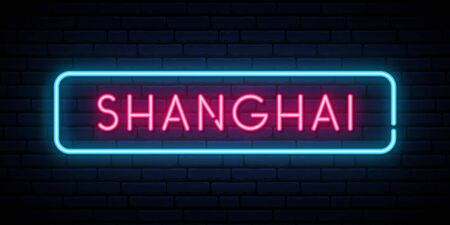 Shanghai neon sign. Bright light signboard. Vector banner.