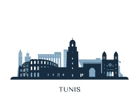 Tunis skyline, monochrome silhouette. Vector illustration.