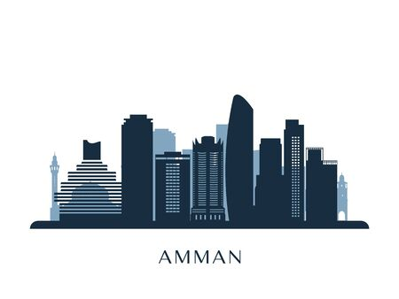 Amman skyline, monochrome silhouette. Vector illustration.