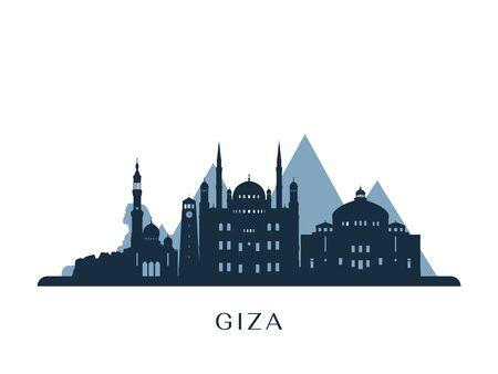 Giza skyline, monochrome silhouette. Vector illustration.