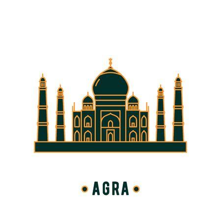 Taj Mahal illustration in line art style. Vector icon of Indian landmark.