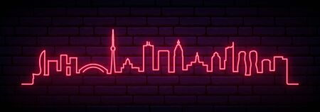 Red neon skyline of Toronto city. Bright Toronto long banner. Vector illustration. Ilustração