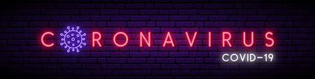 Coronavirus neon vector banner. COVID-19 pandemic concept for graphic design, web site, social media ui.