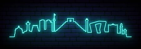 Blue neon skyline of Cancun city. Bright Cancun long banner. Vector illustration.  イラスト・ベクター素材